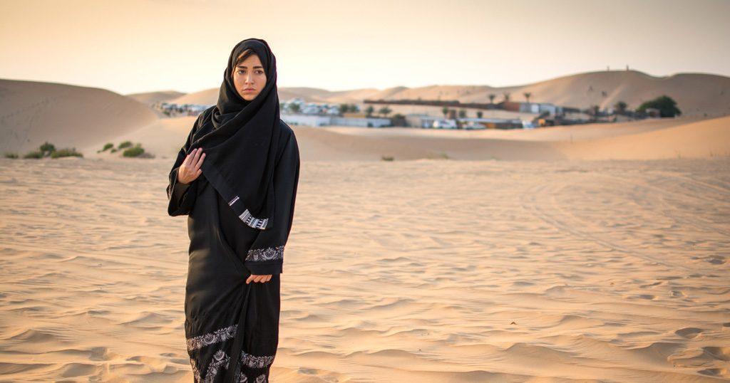 Emirati traditional Abaya