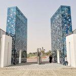 The front gate - Gate 1 of Quranic garden dubai
