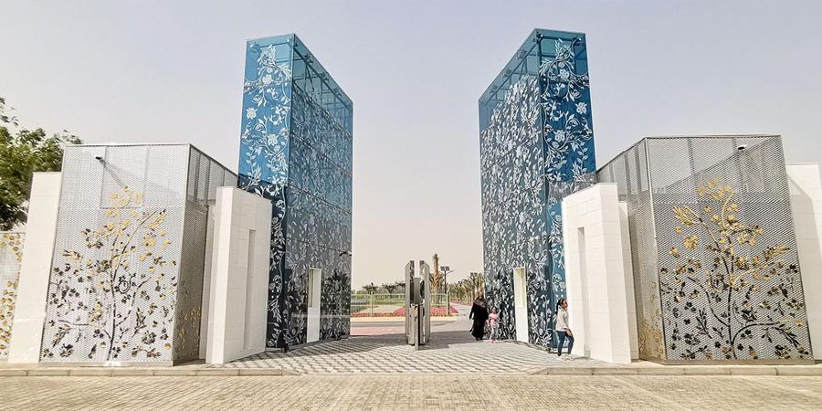 The front gate - Gate 1 of Quranic garden dubai