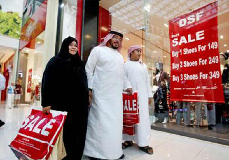 Get more discount on brands in the most advanced city of Dubai