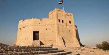 Al Fujairah Historic Fort UAE