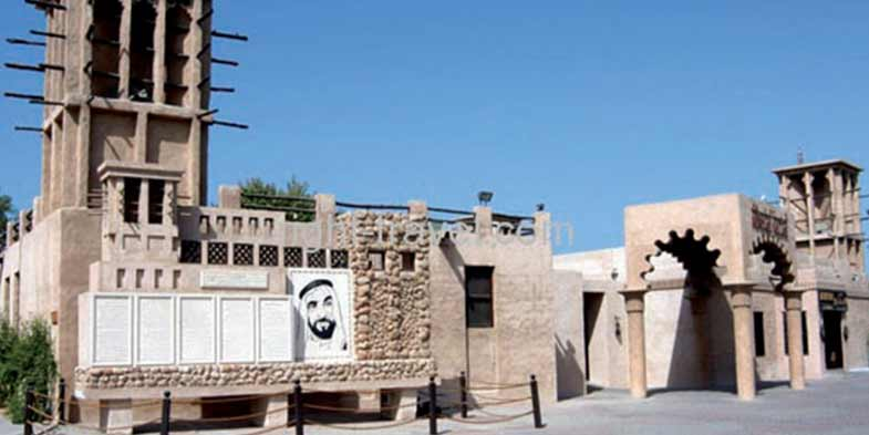 Walk through the Al Fahidi historical district also known as Al Bastakiya